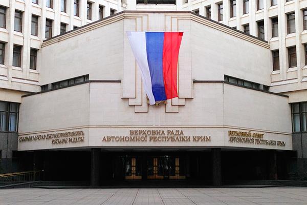 Судьба Крыма в составе Украины