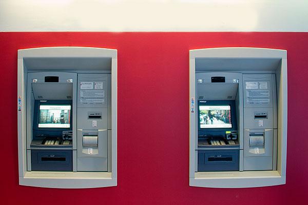 Банкоматы атаковал опасный вирус