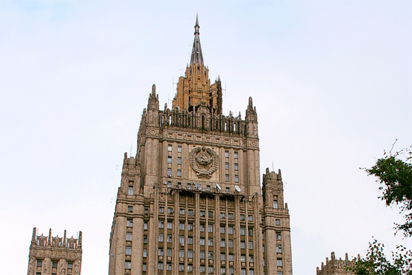 МИД осудил циничную позицию Киева