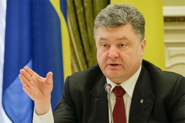 Порошенко предложил отдать Донбасс