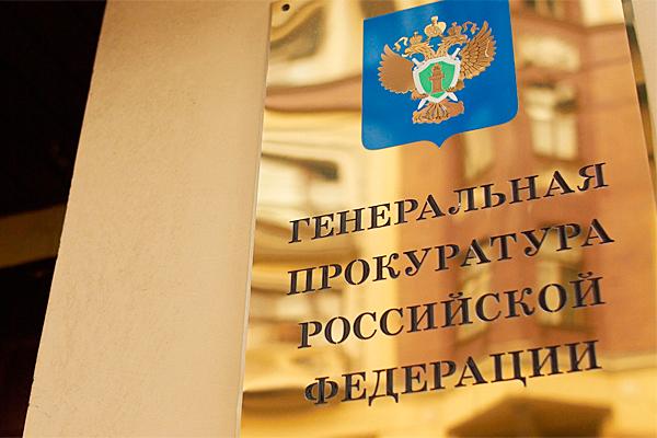 Госдума ищет госденьги у оппозиции