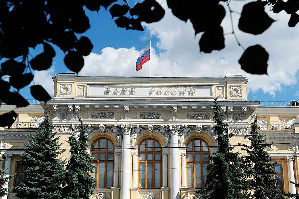Вкладчики-«превышенцы» банка «Югра» создали общественную организацию для борьбы за свои права