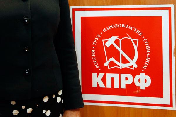 Скандал в КПРФ Ленобласти