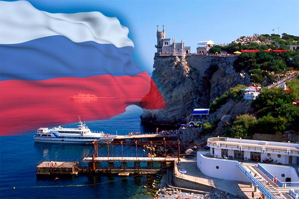 NASA признало Крым российским