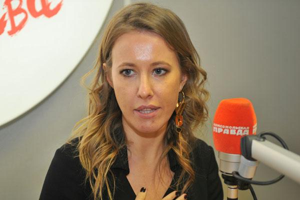 Ксения Собчак готовится родить