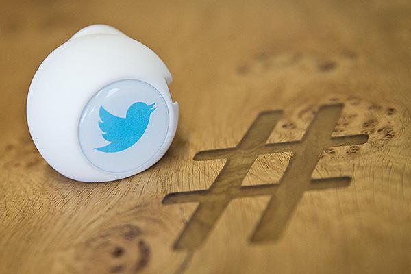 Twitter снял запрет в 140 знаков