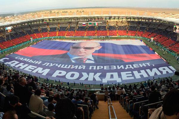 Рунет поздравил Путина с днем рождения