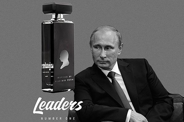 В ГУМе показали парфюм имени Путина