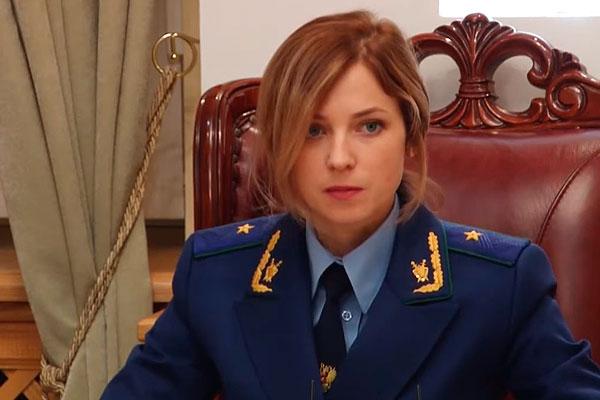 Дочь тянет Поклонскую в Москву