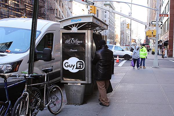 В Нью-Йорке появилась будка для мастурбации