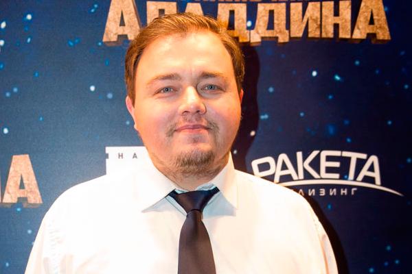 ди каприо русский фото