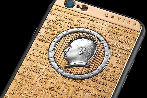 В честь Крыма вышел золотой iPhone