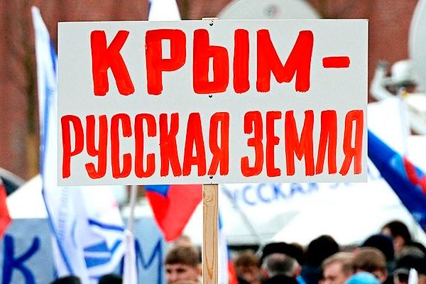 """Россия говорит Крыму: """"Мы вместе!"""""""