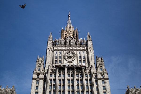 МИД уличил ЕС в неуважении к россиянам