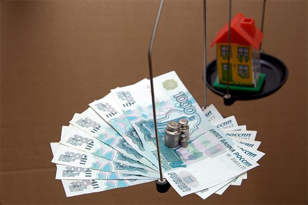 перед что такое субсидирование ипотеки Почему выполняешь
