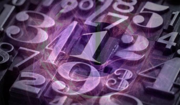 Как работает магия чисел