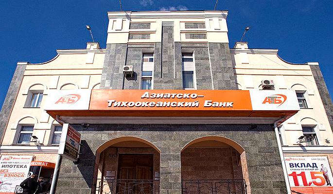 Спецназ в банке вызвал бурю в Рунете