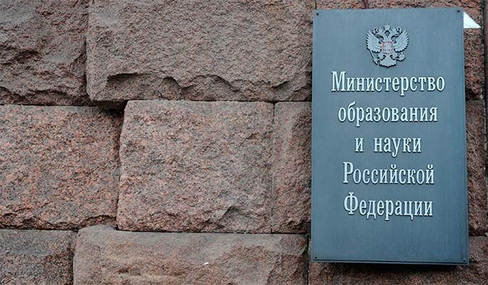 В Москве прошло слияние вузов