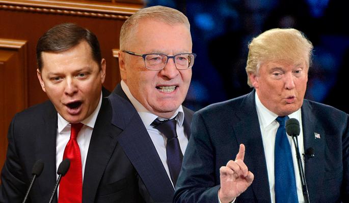 Фрики в мировой политике :: Политика :: Дни.ру