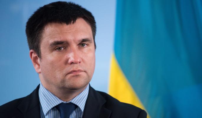 Украина отказалась идти навстречу Нидерландам