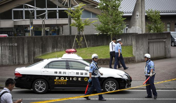 Японец зарезал 19 инвалидов ради их