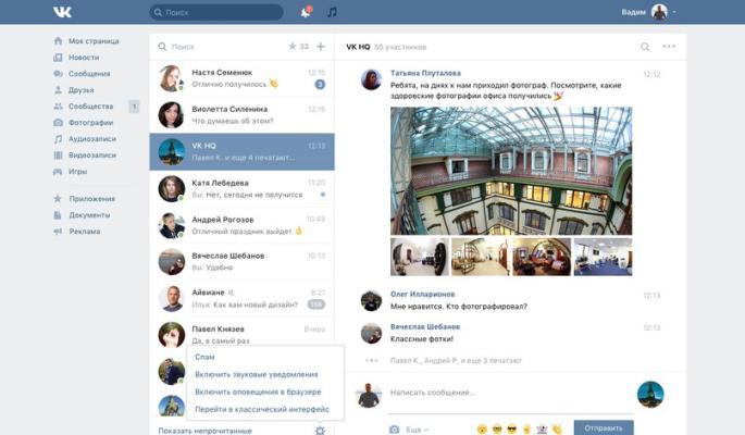 """Новый дизайн """"ВКонтакте"""" вызвал волну возмущения"""