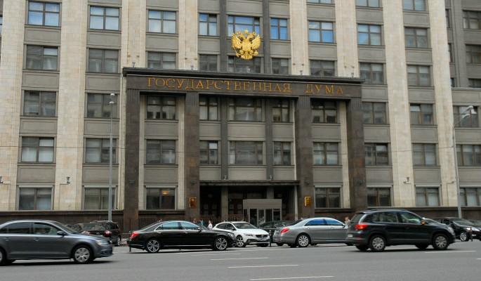 Депутатам Госдумы вручили удостоверения