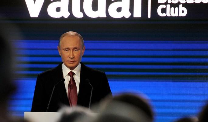 Путин: Россия уважает право собственности