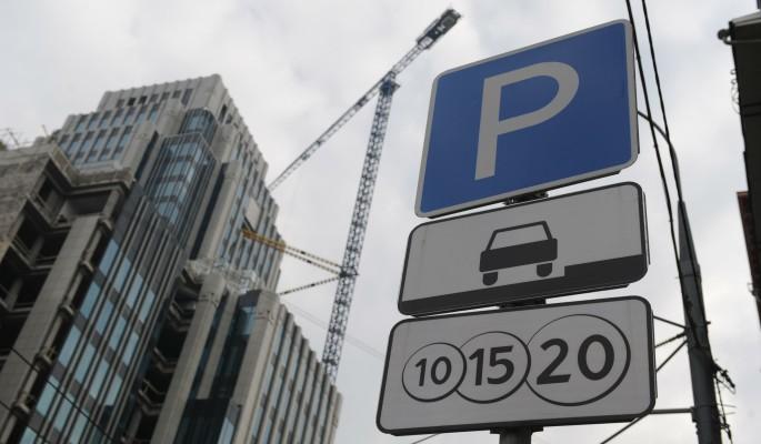 Зона платной парковки в Москве захватит еще 200 улиц