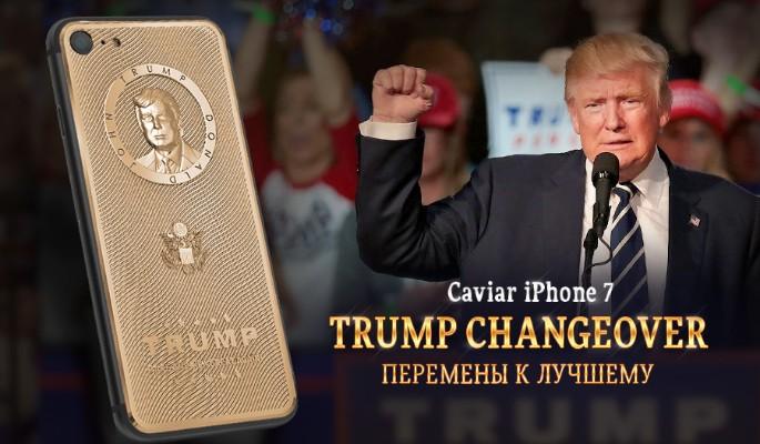 Трампа увековечили в золотом iPhone 7