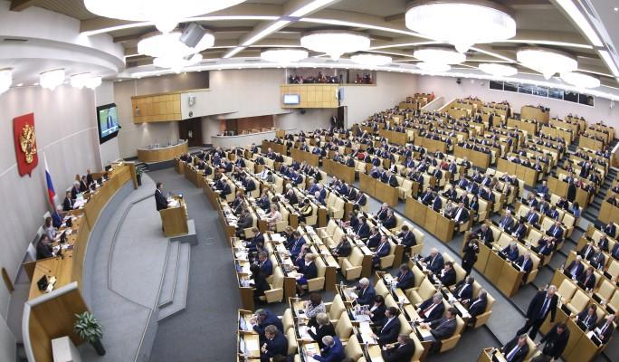 Госдума ввела штрафы для депутатов-прогульщиков