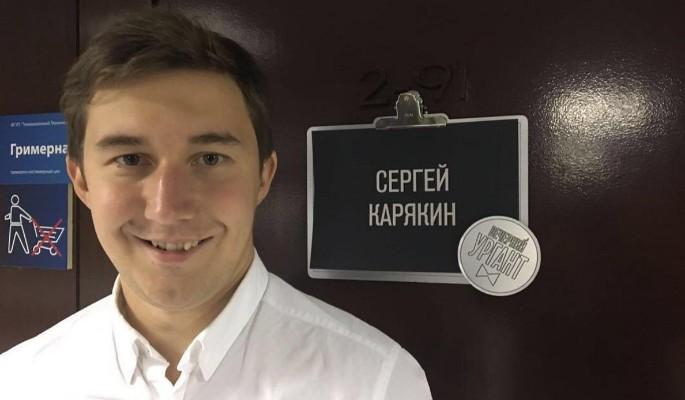 Семейные тайны гроссмейстера Сергея Карякина