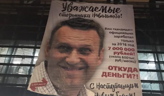 забудут они, демотиватор навальный где деньги украшение состоит