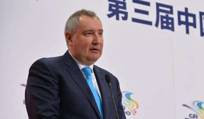 Рогозин сравнил гуманитариев с ослами