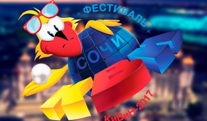 Шутники КВН поссорили Москву и Баку