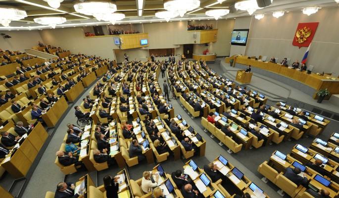 Госдума сосредоточилась на качестве законопроектов