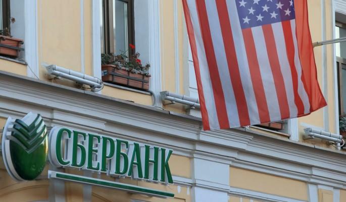 В США Сбербанк обвинили в рейдерстве