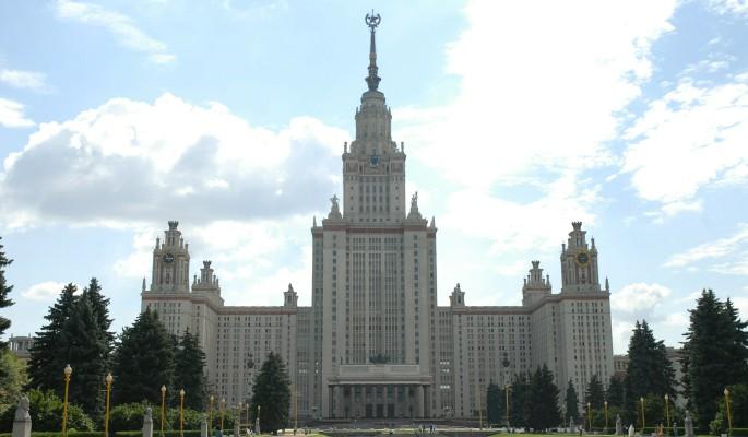 Путин в Татьянин день похвалил МГУ