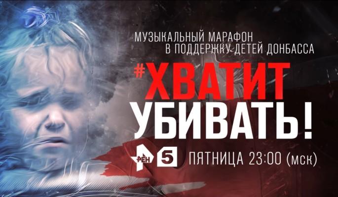 Музыканты обратятся к Киеву с призывом