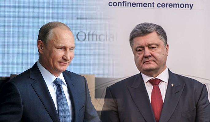 Спасут ли Порошенко звонки Путину