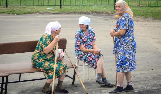 В России вскоре отменят выплаты пенсий