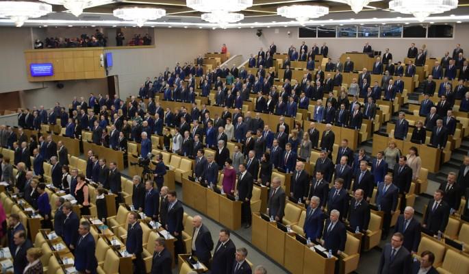 Растет рейтинг доверия россиян к Госдуме