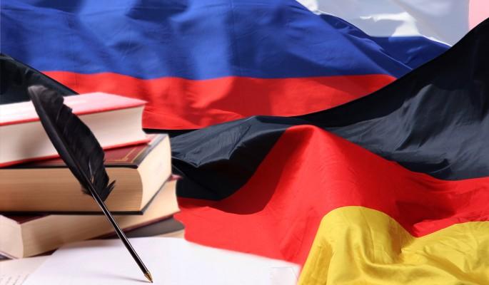 Как культура сближает Россию и Германию