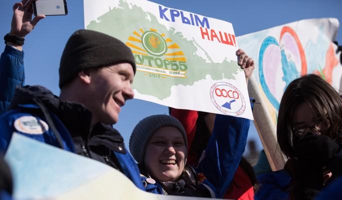 Россия празднует третью годовщину воссоединения с Крымом