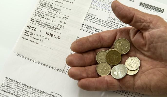 Россиян обременят двумя новыми налогами