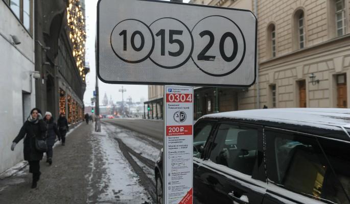 Как платные парковки изменили Москву
