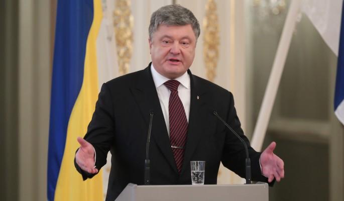 Порошенко начал распродажу Украины по частям