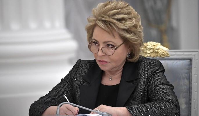 Матвиенко посоветовала женщинам быть настойчивее