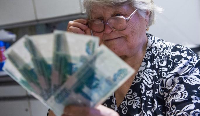 Пенсии проиндексируют на 200 миллиардов рублей