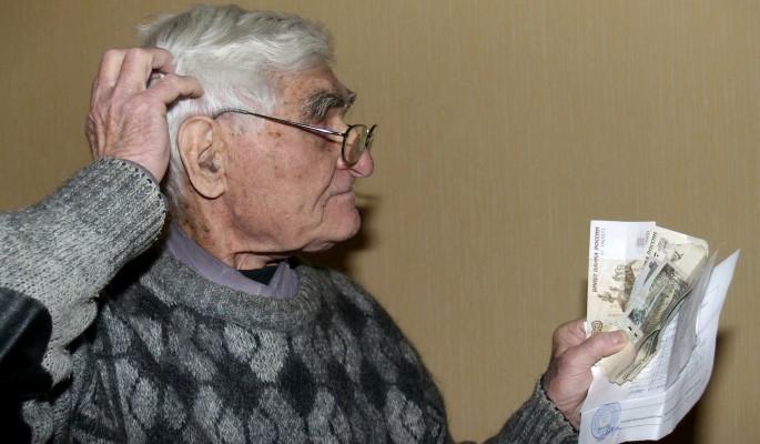 Реформу пенсий заморозили на три года